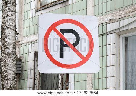 A No Parking Sign