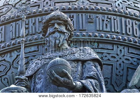 VELIKY NOVGOROD RUSSIA - JUNE 14 2016. Sculpture of Ivan the Great in a dress of Byzantine emperors with Monomach's Cap at the monument Millennium of Russia, Veliky Novgorod, Russia
