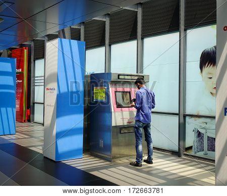 Ticket Machine In Kuala Lumpur, Malaysia
