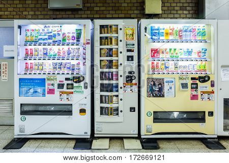 Tokyo Japan - April 7 2016: Vending machines of soft drinks and water in subway station at Tokyo Japan.