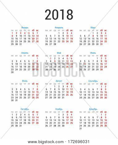 Russian 2018 Calendar Template In Russian Language With Russian Official Holidays. Classical.simple