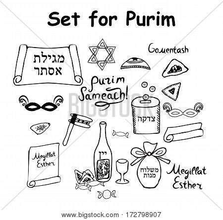 Set on Purim. Black and white elements of the Jewish holiday of Purim. Megillat Esther. Mishloach Manot. Hebrew, Gomentash, rattles, kipa, scroll, wine, carnival mask. Doodle, sketch, hand drawing, coloring silhouettes Vector illustration