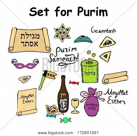 Set on Purim. elements of the Jewish holiday of Purim. Megillat Esther. Mishloach Manot. Hebrew, Gomentash, rattles, kipa, scroll, wine, carnival mask. Doodle sketch hand drawing Vector illustration