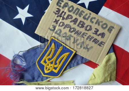 ILLUSTRATIVE EDITORIAL.Chevron of Ukrainian army. February 19,2017,Kiev, Ukraine