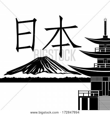 Japanese architecture against the backdrop of Mount Fuji. The illustration on a white background.