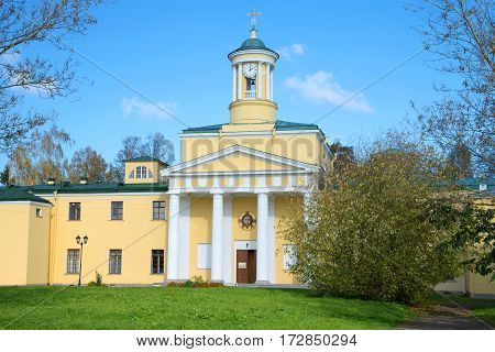 The old church of St. Mary Magdalene, sunny October afternoon. Pavlovsk surroundings of St. Petersburg