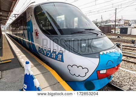Kawaguchiko Japan - April 11 2016: The special local train painted Mt. Fuji in railway station at Kawaguchiko station. The station is famous for scenery of Mt. Fuji.