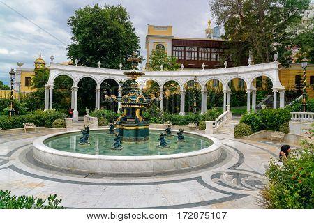 Philharmonic Fountain Park