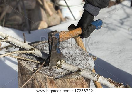 Tools for chopping trees, Ax. Device for chopping trees.  Preparing firewood. Chopping wood for fuel.
