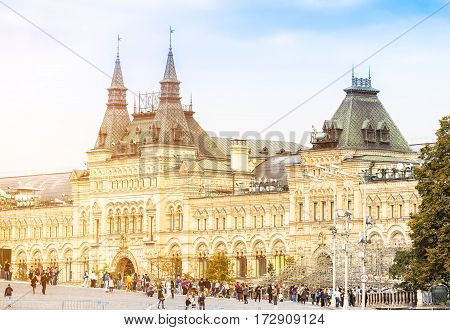 State Department Store (GUM) in Moscow Russia