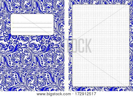 Set of pages template for daily planner. Printable for scrapbooking. Blue openwork ornament design. Part 5. Diary cover page with cells. Vector illustration.