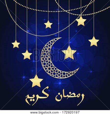 Ramadan greeting card on blue background. Vector illustration. Ramadan Kareem means Ramadan is generous.