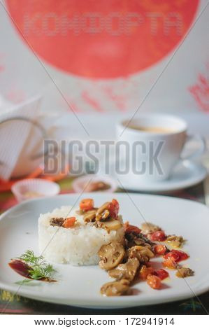 Vegetarian Mushroom Ragout With Vegetables And Rice