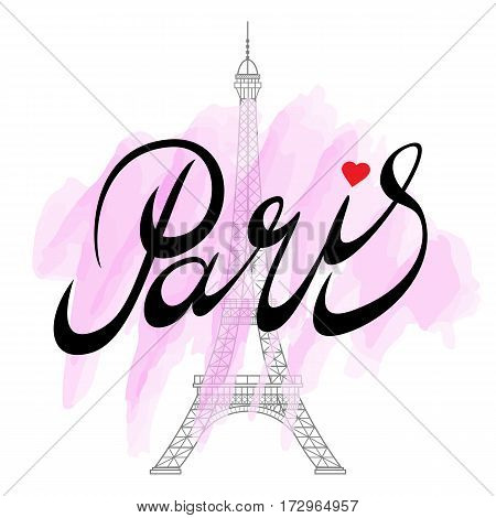 Eiffel tower isolated vector illustration, it is easy to edit and change.
