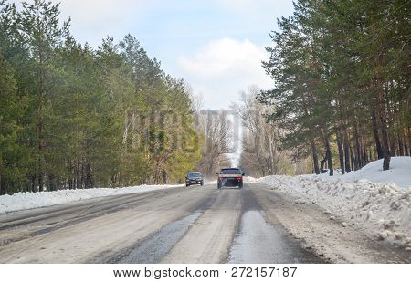 Severodonetsk, Ukraine - March 4th, 2018: View From The Window Of The Car To The Difficult Snow-cove