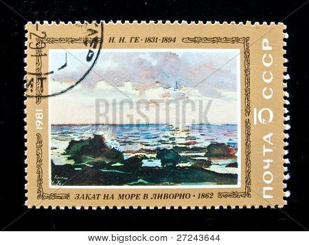 USSR - CIRCA 1981: A stamp printed in the USSR shows a painting by the russian artist Ge