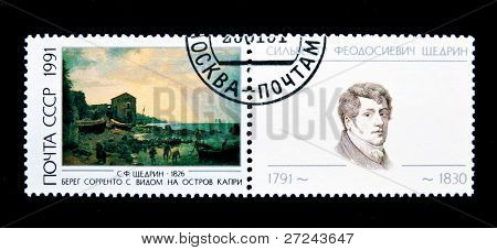 USSR - CIRCA 1991: A stamp printed in the USSR shows a painting by the russian artist Shchedrin