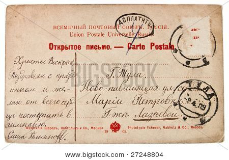 RUSSIA - CIRCA 1902: Reverse side of an old postal card with a tsarist Russia postage stamp and a letter with congratulation to Christmas. Circa 1902.