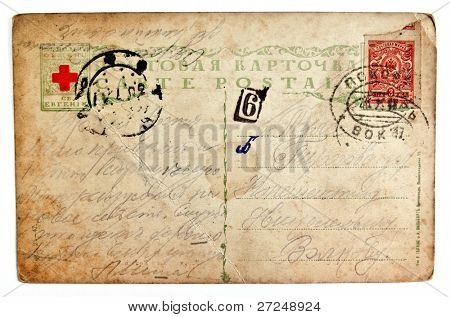 RUSSIA - CIRCA 1917. Reverse side of an old postal card with a tsarist Russia postage stamp. Circa 1917.