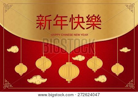 Happy Chinese New Year Greeting Card With Traditional Asian Patterns.paper Art Styles. Vector Illust