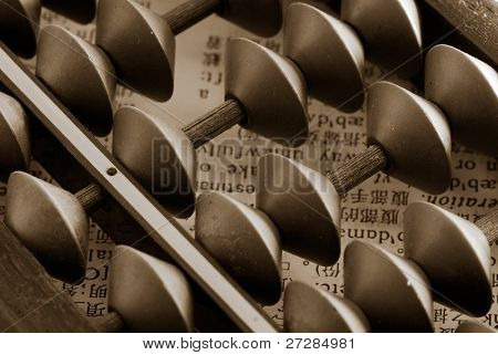 It is an old chinese tool called abacus.