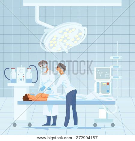 Cardiology Surgery Operation In Modern Hospital Cartoon Vector Illustration. Surgeon With Nurse Assi