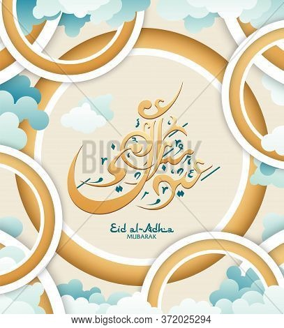 Eid Al Adha Calligraphy Greeting Card With Clouds. Islamic Festival Of Sacrifice. Eid Mubarak Celebr