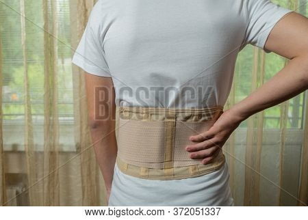 The Problem Of Scoliosis In Adolescents, Correction Of Posture With The Help Of A Spinal Corset. Lum