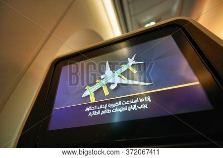 BANGKOK, THAILAND - CIRCA JANUARY, 2020: close up shot of seat back screen on board of Etihad Airways Boeing 787 Dreamliner.