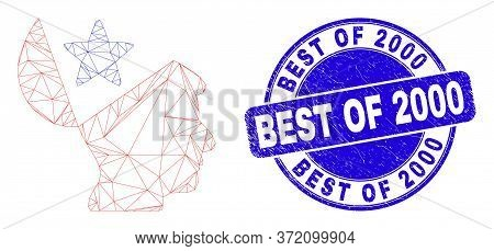 Web Mesh Open Mind Star Icon And Best Of 2000 Seal. Blue Vector Round Distress Seal With Best Of 200