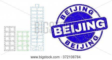 Web Mesh City Buildings Pictogram And Beijing Seal Stamp. Blue Vector Rounded Scratched Seal Stamp W