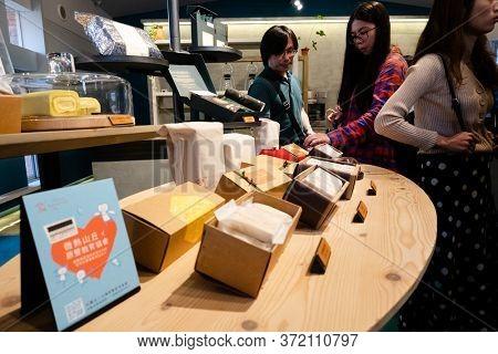 Nantou, Taiwan - December 18th, 2019: sunny hill taiwanese pineapple cake shop at Nantou, Taiwan, Asia