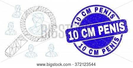 Web Mesh Search Users Icon And 10 Cm Penis Watermark. Blue Vector Rounded Grunge Watermark With 10 C