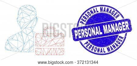Web Carcass User Case Icon And Personal Manager Stamp. Blue Vector Rounded Scratched Seal Stamp With