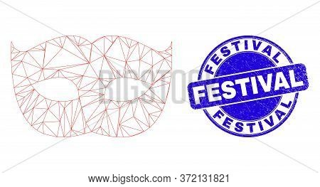 Web Mesh Private Mask Pictogram And Festival Seal Stamp. Blue Vector Rounded Grunge Seal Stamp With