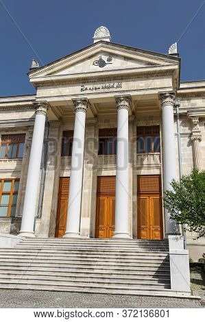 Istanbul, Turkey - June 06, 2020: Istanbul Archaeological Museums In Istanbul City, Turkey