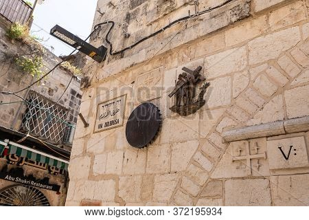 Jerusalem, Israel, June 13, 2020 : Fifth Stations Of The Way Of The Cross On Via Dolorosa Street In