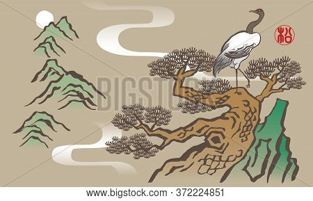 Elegant Chinese Ink Brush Style Pine Tree Drawing. Vector.  The Chinese Word Stamp Means Pine Tree.
