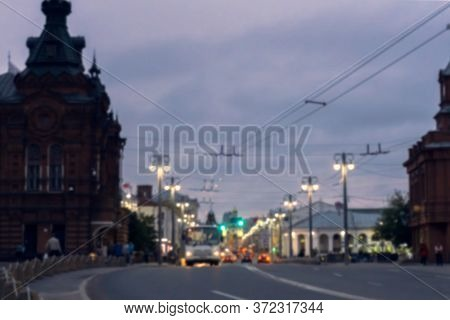 Blurred View Of The Evening City Of Vladimir.