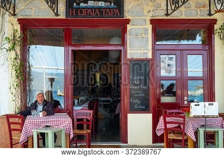 Hydra, Greece -  March 17, 2018: A Traditional Bar . Restaurant Of The Village