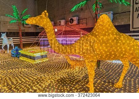 Kuwait City, Kuwait - March 17, 2017: Sculptures Of Plants And Animals At The Central Souq In Kuwait