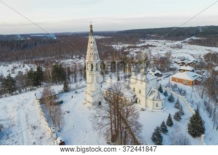 Ancient Transfiguration Cathedral On A January Day (aerial Photography). Sudislavl. Kostroma Region,