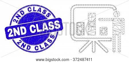 Web Carcass Bar Chart Presentation Pictogram And 2nd Class Stamp. Blue Vector Rounded Grunge Seal St