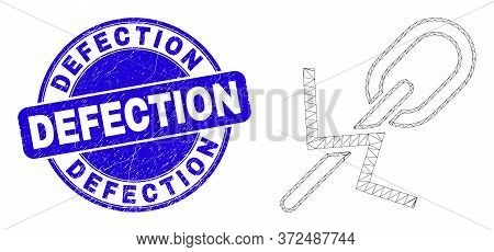 Web Carcass Break Chain Icon And Defection Seal. Blue Vector Round Distress Seal With Defection Mess