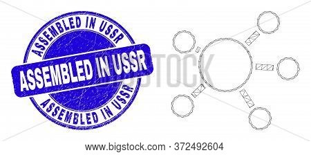 Web Mesh Node Links Icon And Assembled In Ussr Seal. Blue Vector Rounded Scratched Watermark With As