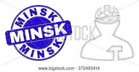 Web Mesh Repairman Pictogram And Minsk Seal Stamp. Blue Vector Round Scratched Seal With Minsk Messa