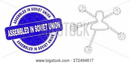 Web Mesh User Links Pictogram And Assembled In Soviet Union Seal Stamp. Blue Vector Rounded Textured