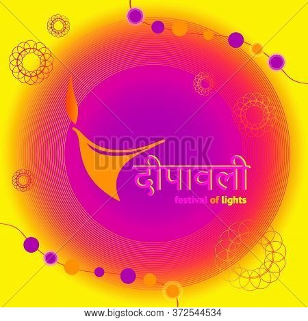 Vector Holiday Card With Oil Lamp And Sanskrit Inscription For Indian Holiday Diwali.
