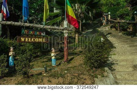 Koh Phangan, Thailand- April 20 2019: Island Amsterdam Bar Entry, Welcoming Sign
