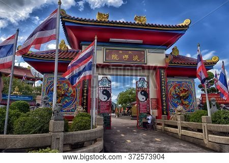 Pattaya, Thailand - 26.06.2017: Exterior Of The Entrance To The Anek Kusala Sala (viharn Sien) Chine